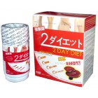 2 Day Diet Japan Lingzhi Pills